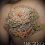 tattoo water lily - Photo example of the tattoo 13072016 2