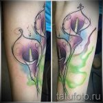 tattoo watercolor lily - Photo example of the tattoo 13072016 3