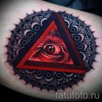 tattoos red triangle - Photo example of a cool tattoo on 14072016 1