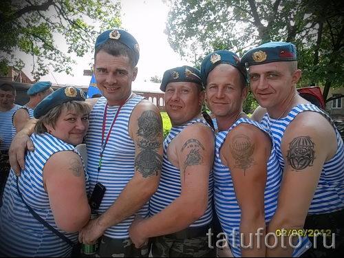 Классны вариант тату для ВДВ - спецназ - фото 10063 tatufoto.ru