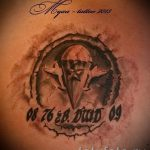 Классны вариант тату для ВДВ - спецназ - фото 1054 tatufoto.ru