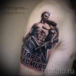 Классны вариант тату для ВДВ - спецназ - фото 16069 tatufoto.ru