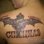 Классны вариант тату для ВДВ - спецназ - фото 3056 tatufoto.ru