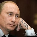 Классны вариант тату для ВДВ - спецназ - фото 37085 tatufoto.ru