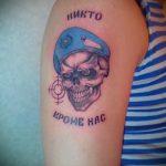 Классны вариант тату для ВДВ - спецназ - фото 40088 tatufoto.ru