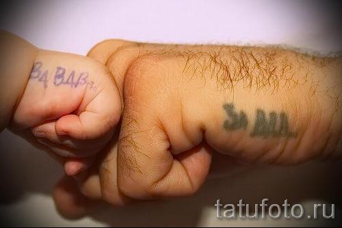 жалуюсь, картинки тату на ребре ладони надежды этом