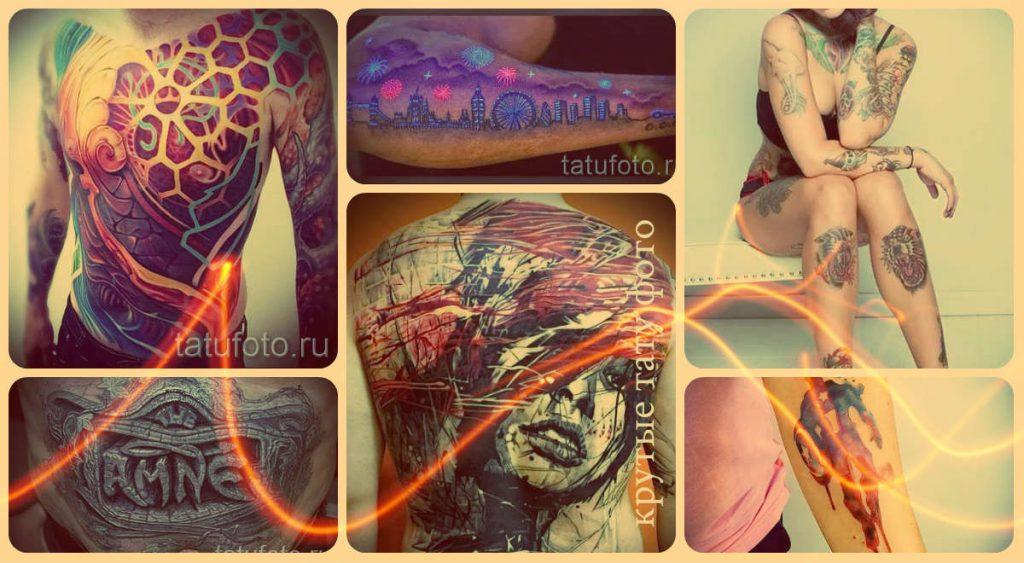 Крутые тату фото - варианты крутых татуировок для вас