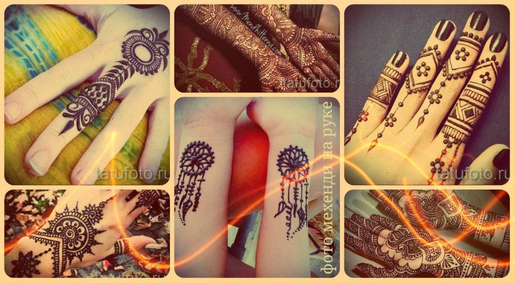 Мехенди на руке - фото варианты с классными временными татуировками хной