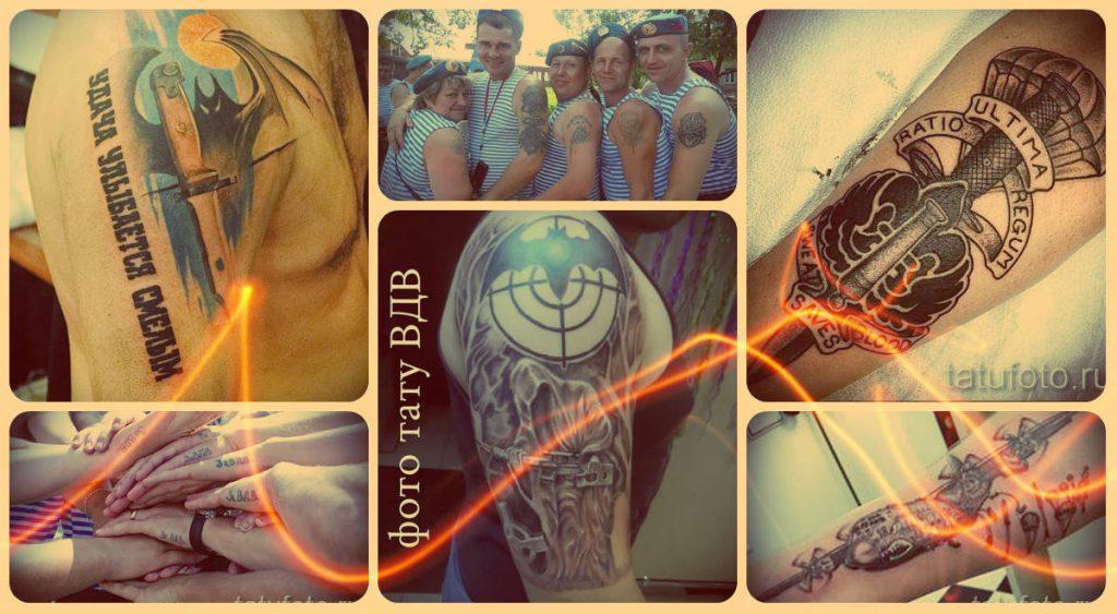 Фото тату ВДВ и спецназа - подборка крутых готовых татуировок