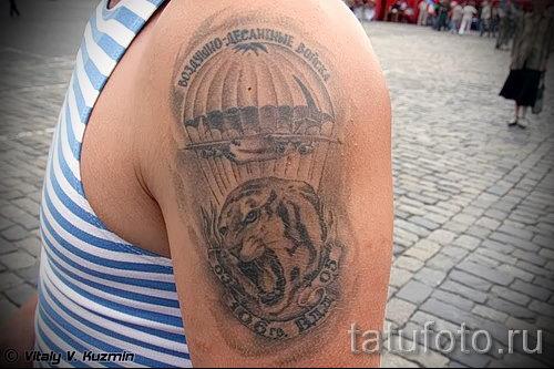 за вдв тату - фото пример татуировки 5053 tatufoto.ru