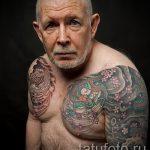 как выглядит тату в старости - пример фото от 01082016 2