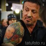 как выглядит тату в старости - пример фото от 01082016 41