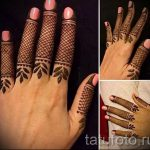 мехенди на пальцах рук - фото временной тату хной 12243 tatufoto.ru
