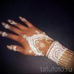 мехенди на руке белой хной - фото временной тату хной 1249 tatufoto.ru