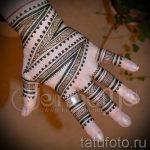 мехенди на руке геометрия - фото временной тату хной 1277 tatufoto.ru