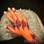мехенди на руке геометрия - фото временной тату хной 4280 tatufoto.ru
