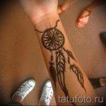 мехенди на руке ловец снов - фото временной тату хной 1347 tatufoto.ru
