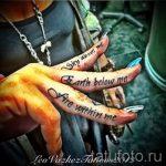 м 1128 tatufoto.ru