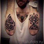 ото - крутые тату на предплечье мужские - пример 3133 tatufoto.ru