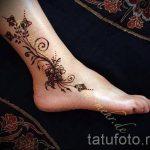 роспись хной на ноге - варианты временной тату хной от 05082016 3275 tatufoto.ru