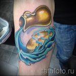 созвездие водолея тату - фото - пример готовой татуировки от 01082016 3076 tatufoto.ru