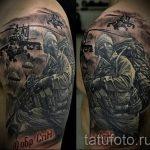 тату вдв вариант 39155 tatufoto.ru