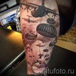тату вдв купол парашюта - фото пример татуировки 1157 tatufoto.ru