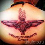 тату вдв купол парашюта - фото пример татуировки 13169 tatufoto.ru