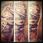 тату вдв купол парашюта - фото пример татуировки 3159 tatufoto.ru