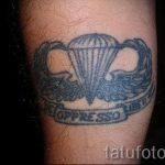 тату вдв купол парашюта - фото пример татуировки 6162 tatufoto.ru