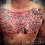 тату вдв на груди - фото пример татуировки 4183 tatufoto.ru
