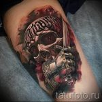 тату вдв на руке - фото пример татуировки 17215 tatufoto.ru