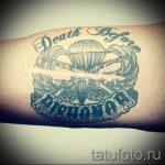тату вдв на руке - фото пример татуировки 4202 tatufoto.ru