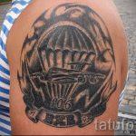 тату вдв разведка - фото пример татуировки 13241 tatufoto.ru
