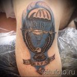тату вдв разведка - фото пример татуировки 15243 tatufoto.ru