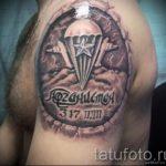 тату вдв разведка - фото пример татуировки 16244 tatufoto.ru