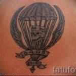 тату вдв разведка - фото пример татуировки 18245 tatufoto.ru