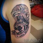 тату вдв разведка - фото пример татуировки 20247 tatufoto.ru
