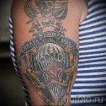 тату вдв разведка - фото пример татуировки 231248 tatufoto.ru