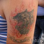 тату вдв разведка - фото пример татуировки 6234 tatufoto.ru