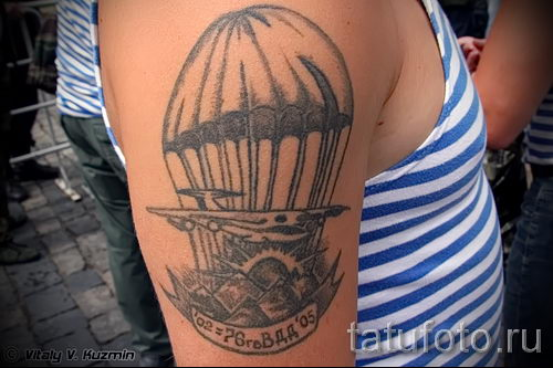 тату вдв разведка - фото пример татуировки 8236 tatufoto.ru
