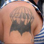 тату вдв разведка - фото пример татуировки 9237 tatufoto.ru