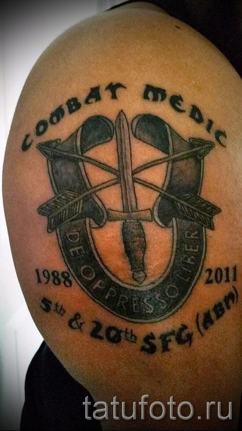 тату вдв спецназ - фото пример татуировки 14265 tatufoto.ru