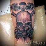 тату вдв спецназ - фото пример татуировки 4255 tatufoto.ru