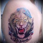 тату вдв тигр - фото пример татуировки 5274 tatufoto.ru