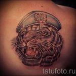 тату тигр в берете - татуировка ВДВ - фото