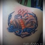 тату водолей - классное фото - пример готовой татуировки от 01082016 12092 tatufoto.ru