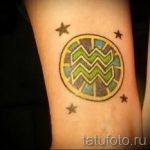 тату водолей - классное фото - пример готовой татуировки от 01082016 2082 tatufoto.ru