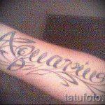 тату водолей на предплечье - фото - пример готовой татуировки от 01082016 3137 tatufoto.ru