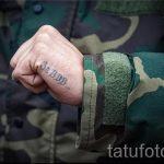 тату за вдв на ребре ладони - фото пример татуировки 9290 tatufoto.ru